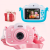 Mini Children's Camera 1080P HD Video Kids Toy Gift For Birthday